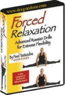 Forced Relaxation DVD